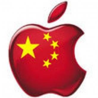 Çinli Şirket Apple'ı Dava Ediyor