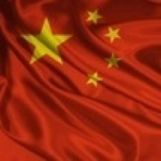 Çin'de Uzay Mimarisinin İlginç Adımları
