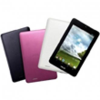 Asus'tan 150 Dolarlık Tablet: Memo Pad