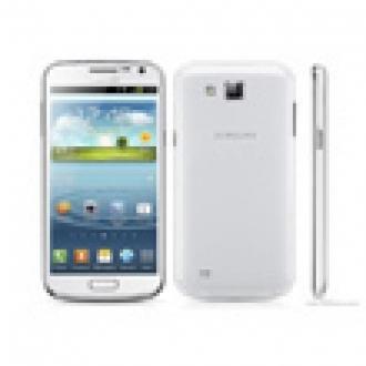 Samsung, Galaxy Premier'i Duyurdu