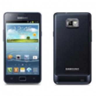 Samsung, Galaxy S2 Plus'ı Resmen Duyurdu