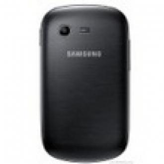 Samsung'dan 3 SIM Kart Destekli Telefon