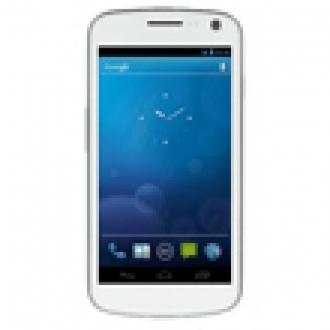 Samsung Galaxy Premier'in Yeni Görselleri