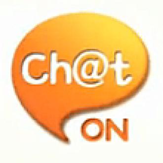 Samsung'dan Yeni İletişim Servisi