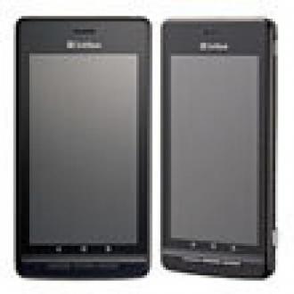 LUMIX Phone 101P Duyuruldu