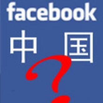 iPad için Resmi Facebook Uygulaması