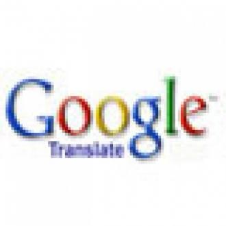 Google Translate İle Beatbox Dinlediniz mi?