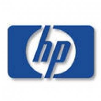 HP Bilgisayar Üretmeye Devam Edecek