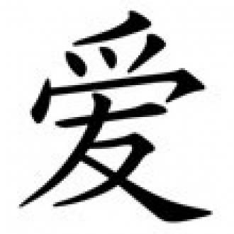 Çince Öğrenmek Zorunda Kalabiliriz