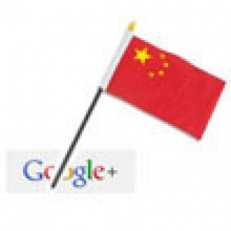 Çinlilere Google Plus Yok