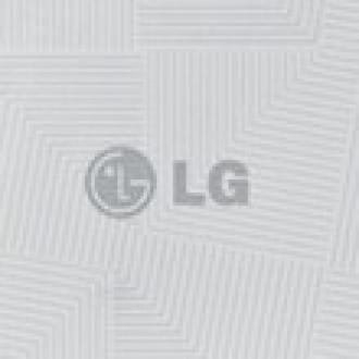 LG Optimus U1 Kameralara Yakalandı