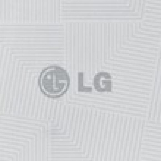 LG'den 3D Oyun Telefonu