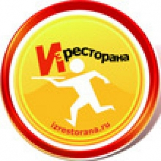 Yemeksepeti Rusya'da!