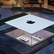 Apple Store Bakımda!