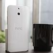 HTC One E8 Rekor Kırdı!