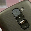 LG G3 Mini Kendini Gösterdi