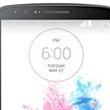 LG G3'ün Fiyatı Belli Oldu!