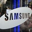 Samsung Gear VR Sızdırıldı