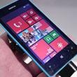 Lumia 530 Kendini Gösterdi