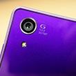 Xperia Z3'ün Fotoğrafları Sızdı!