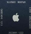 Apple'ın A8 İşlemcisi Vites Artırabilir