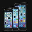 iPhone 6'nın Yeni Görselleri Sızdı!