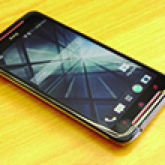 HTC B2 mi Geliyor?