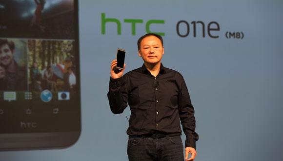 İşte HTC 2. Çeyrek Sonuçları
