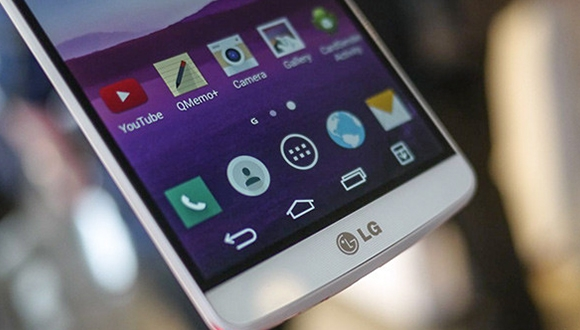 LG G3 Video İnceleme