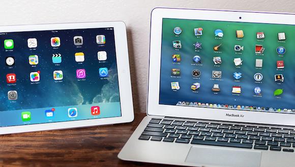 Çin, Apple Ürünlerine Yasak Getirdi