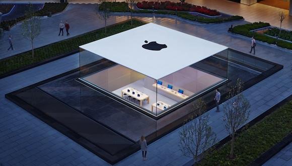 Apple Eğitim Programı İlk Defa Sızdı