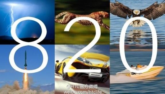 HTC Desire 820 Ortaya Çıktı