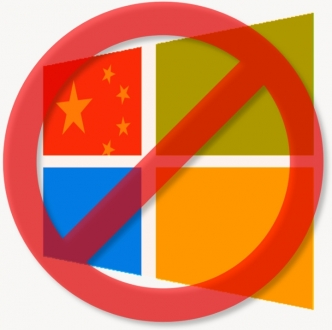 Çin'in Kendi İşletim Sistemi Hazır!
