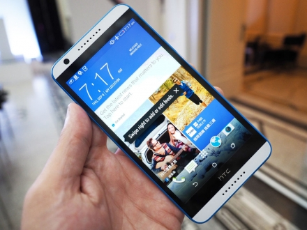 HTC Desire 820 Hakkında Her Şey!