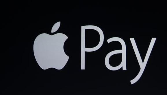 Apple Pay Hakkında Her Şey