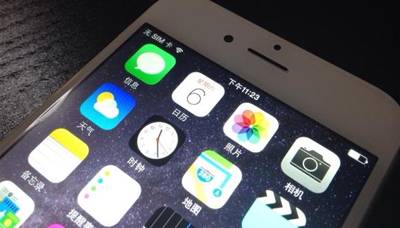 iPhone 6 Plus mı Geliyor?