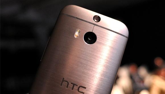 HTC'den 13 Megapiksellik Duo Kamera!