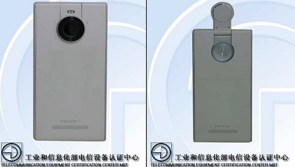 Doov V1: Akıllı Kameralı Telefon!