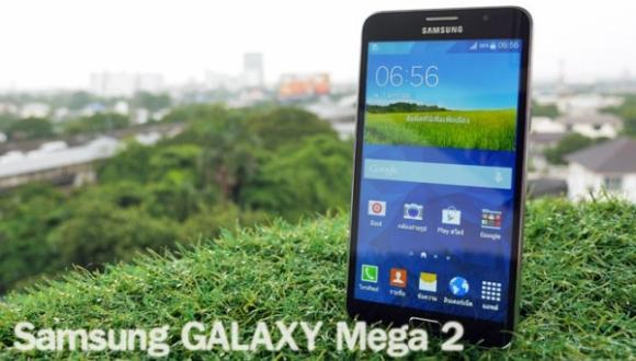 Galaxy Mega 2 Hindistan'da Satışta