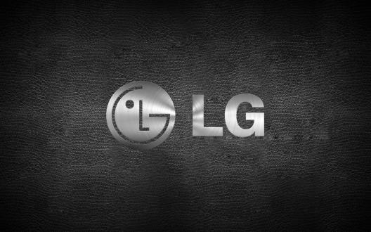 LG'den Ebola için 2000 Akıllı Telefon