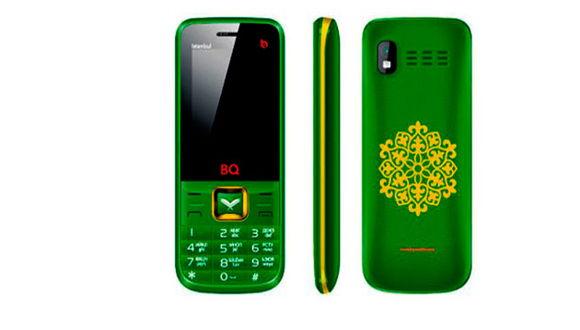 Bu Telefon Müslümanlara Özel