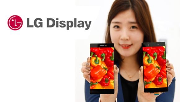 LG'den Çerçevesiz Akıllı Telefon Ekranı!