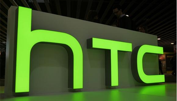 HTC'den Yeni Şarj Cihazı!
