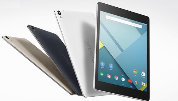Nexus 9 Yok Satıyor