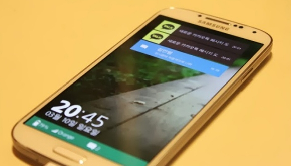 Samsung Tizen'e uygulama geliştirici arıyor