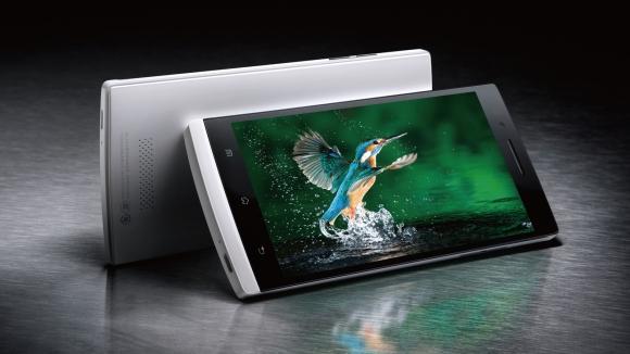 Yeni Oppo R8207 Ortaya Çıktı