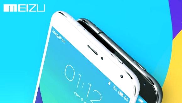 Meizu MX5 Nasıl Olacak?