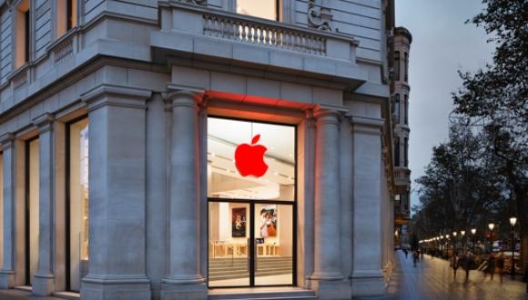 Apple AIDS İçin Kırmızıya Büründü