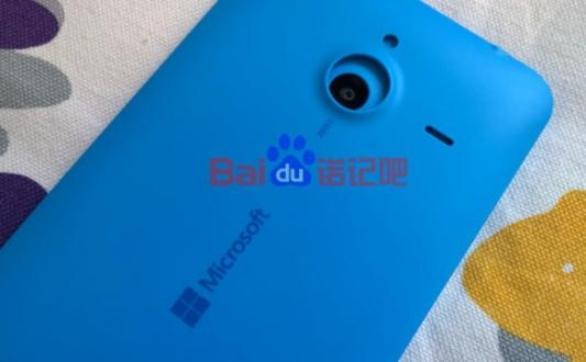 Lumia 1330'dan Yeni Görüntüler