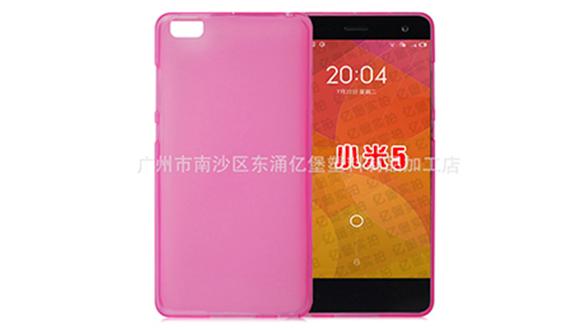 Xiaomi Mi 5'ten Büyük Sızıntı